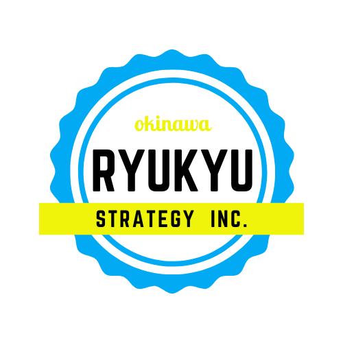 株式会社 琉球ストラテジー